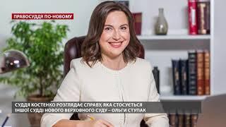 """Українське  """"кривосуддя """": як через помилкове рішення с..."""