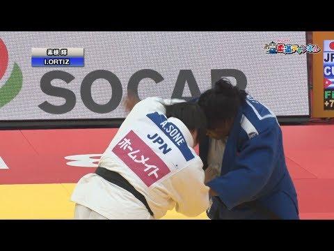 女子78kg超級 決勝戦