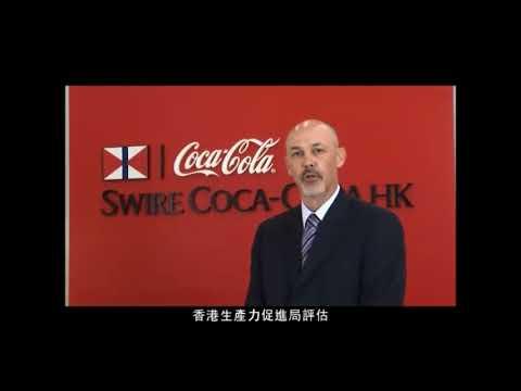 參與「核證改善項目」企業分享 - 太古可口可樂香港有限公司