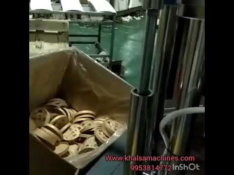 KEW-60 Paper Lid Forming Machine