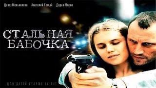 боевик русские боевики криминал смотреть классный фильм 2015