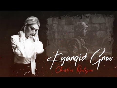 Christine Pepelyan - KYANQID GNOV