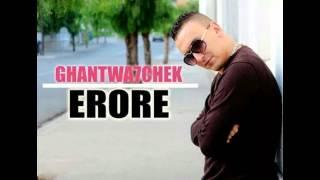 Erore - Ghantwa7chek ( Audio Officiel ) إرور - غنتوحشك