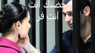 اغاني حصرية حبي ليك ايمن زبيب تحميل MP3
