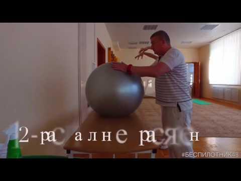 Лечебная физкультура ЛФК при переломе локтевого сустава