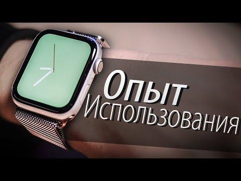 Месяц с Apple Watch Series 4. Неспортивный взгляд на умные часы.