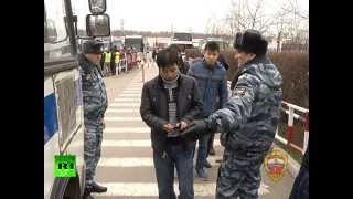 В ходе рейда полиции в Москве задержаны более тысячи мигрантов (ОПЕРАТИВНАЯ СЪЕМКА)