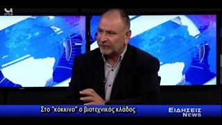 Ο Πρόεδρος του Β.Ε.Π. Ανδριανός Μιχάλαρος στο ATTIKA TV για σχολιασμό της επικαιρότητας