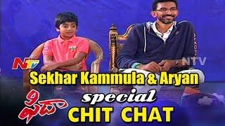 Sekhar Kammula & Aryan Special Chit Chat with Vaidehi Ashram Children