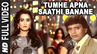 Tumhe Apna Saathi Banane [Full Song]   Pyar Jhukta Nahin   Mithun Chakraborty, Padmini
