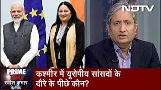 Prime Time, Oct 30, 2019 | Questions Over Organiser Of EU Lawmakers' J&K Visit; Office Found Locked