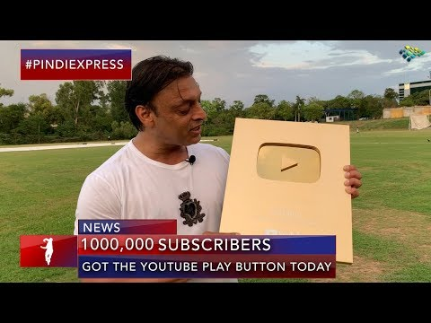 My YouTube Family Love you All | 1,000,000 Play Button is Here | Shoaib Akhtar