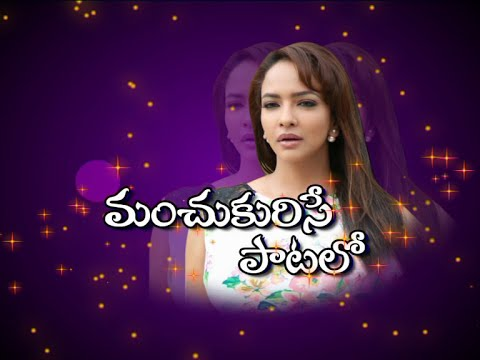Manchu Lakshmi Interview about Dongaata