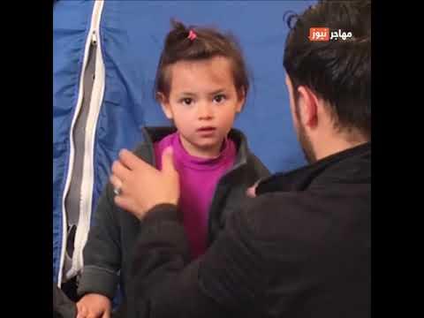 أكثر من 19 ألف لاجئ في مخيم موريا الي يتسع لـ3000 لاجئ فقط
