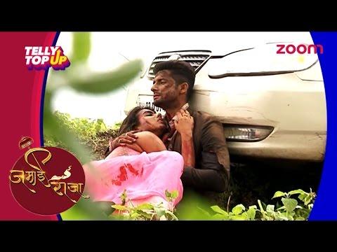 OMG!! Roshni To Die In A Car Accident In 'Jamai Raja'   #TellyTopUp