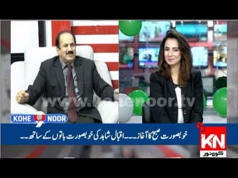 Kohenoor@9 15 August 2018 | Kohenoor News Pakistan