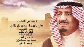 Rashed Al Majed ... Ya Belady | راشد الماجد ... يا بلادي تحميل MP3