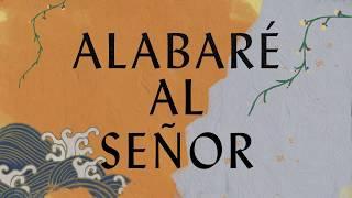 Alabaré Al Señor (Anástasis) (Lyric Video) - Hillsong Worship