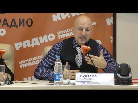 Выступление Бухарова С.В. на пресс-конференции в ИД «Комсомольская правда»