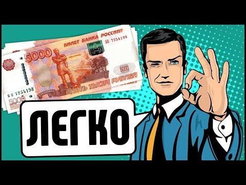 Топ-10 лучших способов заработать деньги