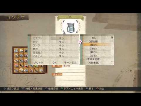 Gameplay 4  de Atelier Ayesha : The Alchemist of Dusk