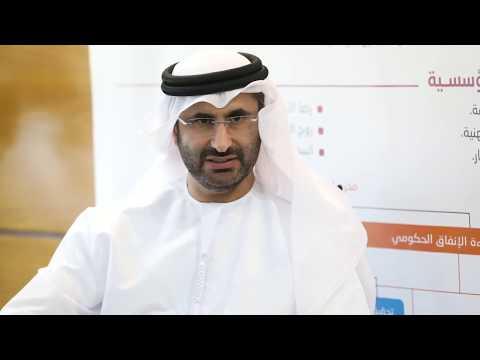 'الإحسان' توقع اتفاقية تعاون مع الدائرة المالية برأس الخيمة