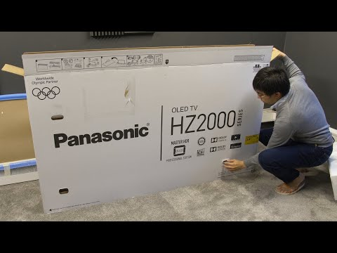 External Review Video iuVMFSzgHr4 for Panasonic HZ2000 OLED 4K TV