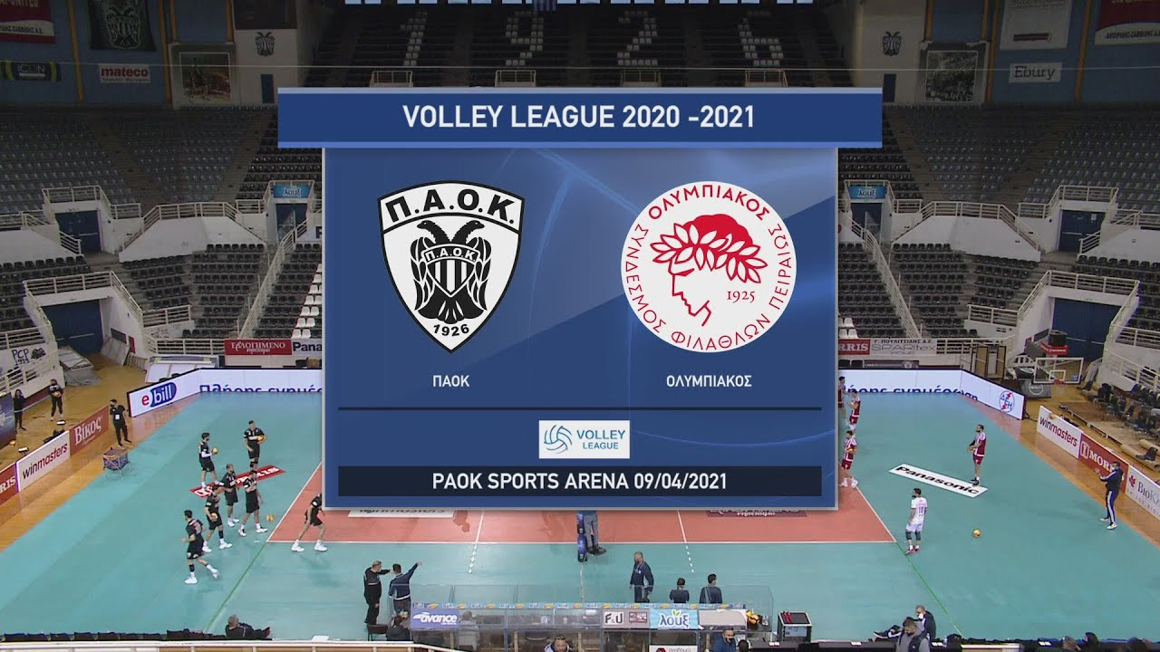Volley League | ΠΑΟΚ – Ολυμπιακός | 08/04/2021 | ΕΡΤ