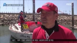 2016년 06월 25일 방송 전체 영상