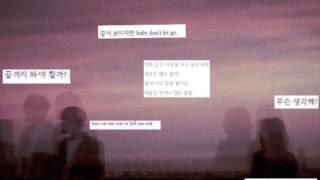 "Video thumbnail of ""EPIK HIGH 에픽하이  - SPOILER 스포일러 (PIANO COVER)"""