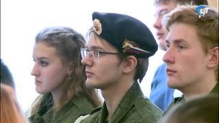 Знатоки истории приняли участие в патриотическом квесте, который организовал Дом молодежи