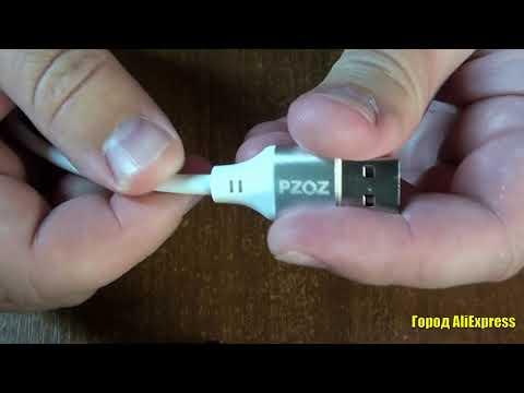 Кабель TypeС от PZOZ для быстрой зарядки USB Type C на 5 Ампер