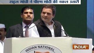 Rahul Gandhi Makes 'Mitron' Reference To Mock PM Modi On Note Ban