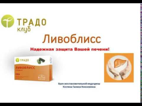 Лечение печени при заболеваниях мозга
