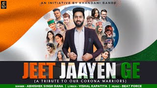A Tribute To Our Corona Warriors | Abhishek Singh   - YouTube