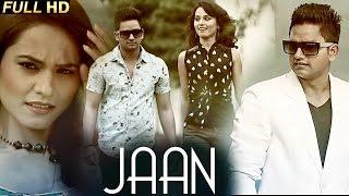 Jaan  Kuljit Desi Route