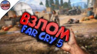 Где скачать Far Cry 5 на PC через торрент CPY взломали Far Cry 5
