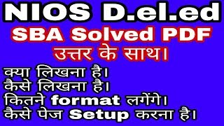 NIOS Solved  SBA 511 Case Study of Child with pdf Ans.