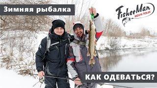 Рыболовные костюмы зимние nova tour