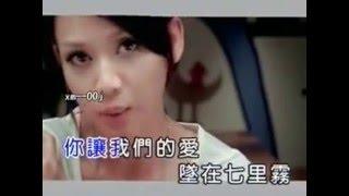 Chen Qiao En (Ying Ye 3 Jia 1)