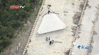 """解密全球最大单口径射电望远镜(2/2) 4450块反射面单元拼成一口""""大锅"""""""