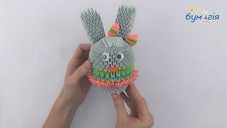 """Набор для творчества ЗD оригами """"Зайка-модница"""" 573 модуля от компании Интернет-магазин """"Радуга"""" - школьные рюкзаки, канцтовары, творчество - видео"""