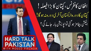 Hard Talk Pakistan with Dr Moeed Pirzada   15 July 2021   Faisal Vawda    92NewsUK