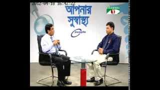 Cause & prevention of Blindness in Bangladesh CH I TV Guest: Prof. M. Nazrul Islam