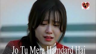 Jo Tu Mera Hamdard Hai -- Sad Hindi Song -- ARIJIT SINGH & MITHOON -- Mix by Broken IShq