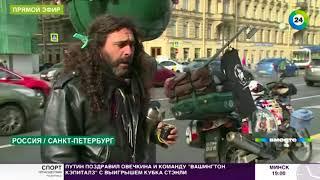 Накануне чемпионата: футбольные болельщики на пути в Россию