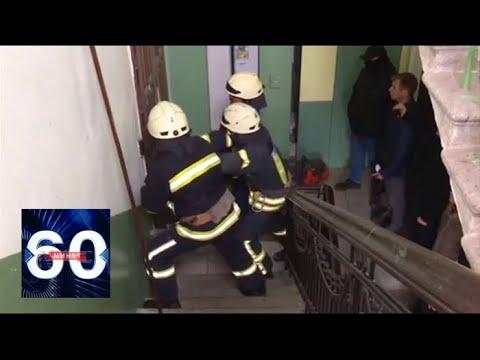 Взлом в прямом эфире! Неизвестные взяли штурмом квартиру Елены Бережной. 60 минут от 06.11.18 видео