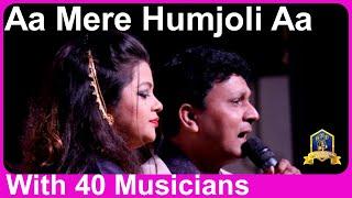 Aa Mere Humjoli Aa I Jeene Ki Raah I Md Rafi I   - YouTube