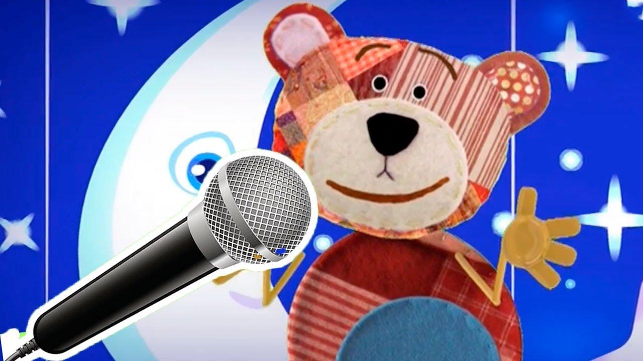 Karaoke para niños con Traposo. Estrellita dónde estás