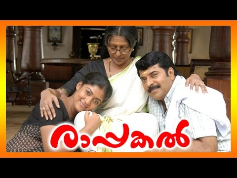Rappakal Malayalam Full Movie | Rappakal | Mammootty | HD Movie | 2015 Upload